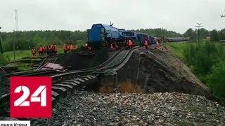 В Коми задержано движение поездов из-за схода вагонов с углем - Россия 24