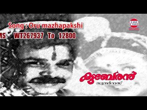 Kuberan | Oru Mazhapakshi| Sujatha, M.G Sreekumar