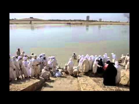 Mandaean Documentary  AKA Mandaeans, Sabians & St John Christians