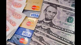 Смотреть видео Мошенник по поддельному паспорту снял в Москве со счета бизнесмена 25 млн рублей онлайн