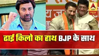 Social media comes up with crazy memes after Sunny Deol joins BJP