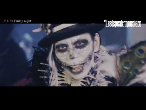 Leetspeak monsters『13th Friday night』MV FULL