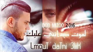 BOB MIZOO LMOUT DATNI 3LIK 2016 RAP MAROC