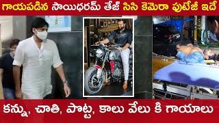 Hero Sai Dharam Tej injured in Bike Mishap