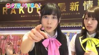 実践!【アステカ / 海ジャパン】開店! SIRのパチスキ 第48話