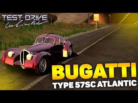 РЕТРО-ПУШКА BUGATTI! - Test Drive Unlimited: Platinum