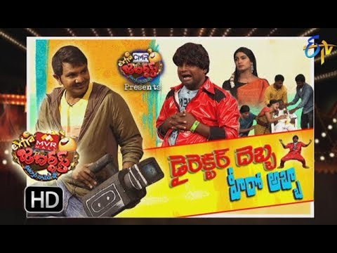 Extra Jabardasth   29th December 2017    Full Episode   ETV Telugu