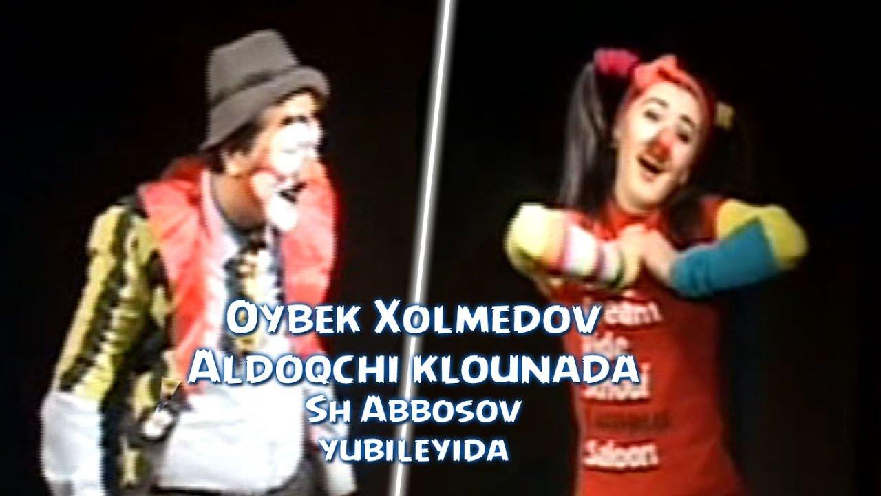 Oybek Xolmedov - Aldoqchi klounada (Sh Abbosov yubileyida)