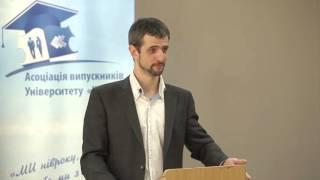 Юристы Украины. Мастер-классы Сергея Панасюка (Часть 2)