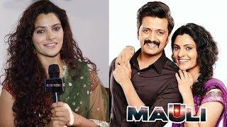 Saiyami Kher Talks About Her Upcoming Marathi Movie Ritesh Deshmukh Mauli