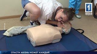 Курсы по оказанию неотложной медицинской помощи