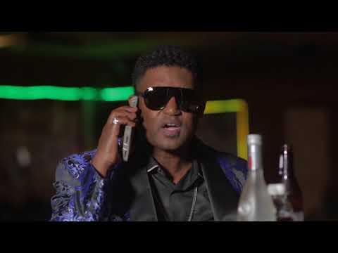 P2K Caught Up feat. Vick Allen(Music Video)