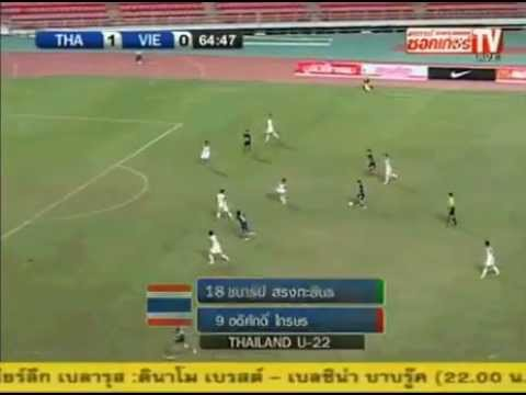 U22 Thái Lan 1-2 U22 Việt Nam ll Friendly Match 2012 ll 19.06.2012 ll Highlights