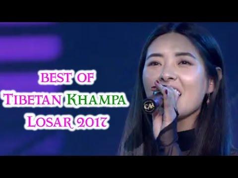 2017 BEST OF TIBETAN KHAMPA LOSAR