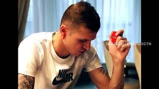 Тарасов  до сих пор переживает после развода с Бузовой