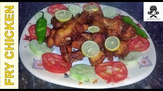 FRY CHICKEN | Easy and Quick Chicken Fry Recipe | Ayesha Kitchen Routine|