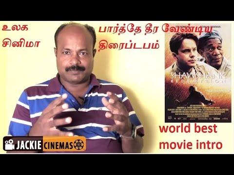 The Shawshank Redemption movie - world best movie review in Tamil