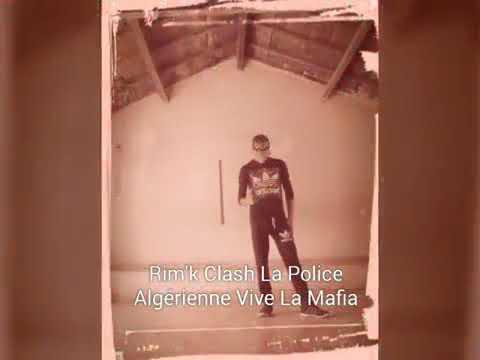Codeine #3 (Officiel Music Video) Prod Rhymes...Joker