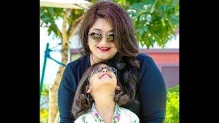 यस्ती देखिइन जल शाह  कि छोरि || Jal Shah with her Daughter