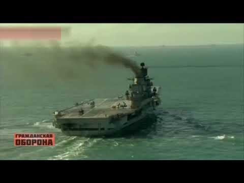 Самые страшные катастрофы в России - Гражданская оборона - Видео онлайн
