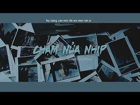 |VIETSUB| CHẬM NỬA NHỊP - Tiết Chi Khiêm - 《慢半拍》薛之谦