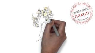 Как нарисовать трансформера поэтапно за 45 секунд  Научиться рисовать трансформеров(ТРАНСФОРМЕРЫ. Как правильно нарисовать траснформера поэтапно. На самом деле легко http://youtu.be/swWLaWvn9DA Однако..., 2014-09-06T11:13:44.000Z)