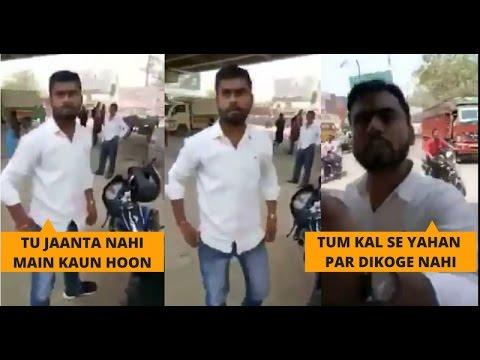 Image result for Tu jaanta nahi main kaun hoon