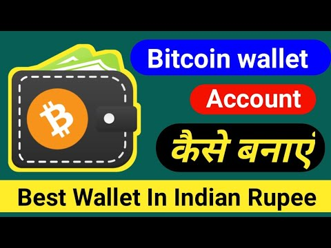 how to add money in bitcoin wallet in india