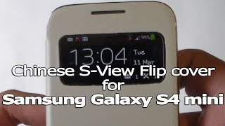 Chinese S-View Flip cover for …