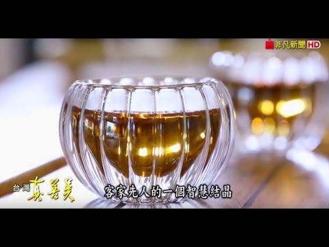 [有好食茶] 三代製茶廠千錘百鍊酸柑茶製作過程大公開