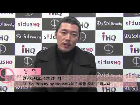 김우빈 장혁 interview for the opening of Dusol beauty Salon in Singapore.