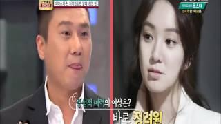 tvN 스타 특강쇼 E52 130517 이상민 HDTV H264 720p eT