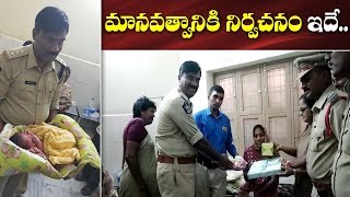 మానవత్వానికి నిర్వచనం ఇదే | Anantapur District | ABN Telugu