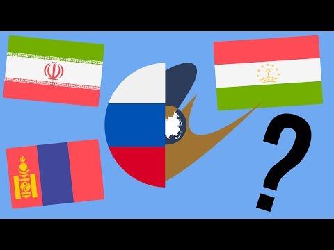 Какие страны вступят в Евразийский союз ?