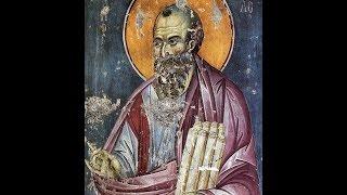 о.Даниил Сысоев: апостола Павла послание к Римлянам, глава первая.