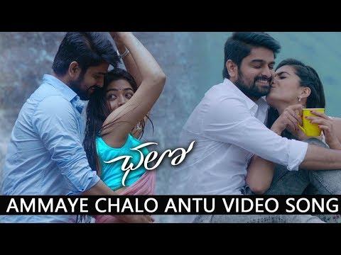 Chalo Movie Ammaye Chalo Antu Video Song | Naga Shaurya | Rashmika Mandanna | Mahati Swara Sagar