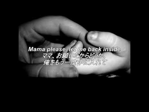 フレディ生前最後の歌!mother loveQueen