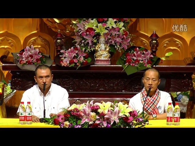 中國第二屆|04 初果聖者看見什麼——阿姜巴山|常州寶林寺|2016年6月9日