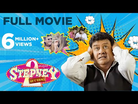 Stepney 2 Returns Full HD Movie - Gullu Dada, Pentali Sen, Akber Bin Tabar, Farah Khan thumbnail