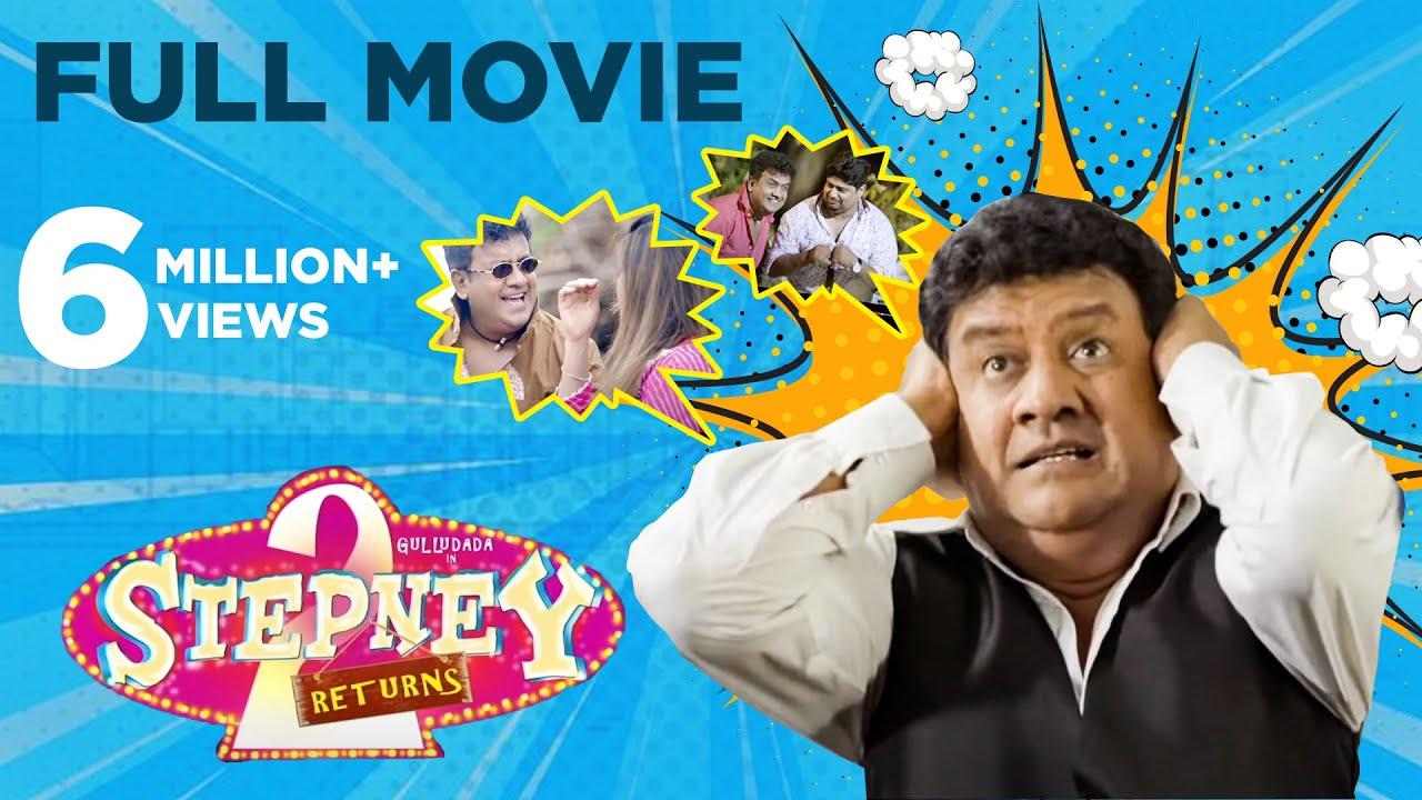 Download Stepney 2 Returns Full HD Movie - Gullu Dada, Pentali Sen, Akber Bin Tabar, Farah Khan   Silly Monks