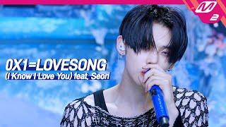Download [최초공개] TXT - 0X1=LOVESONG (I Know I Love You) feat. Seori | TXT COMEBACKSHOW | Mnet 210531 방송