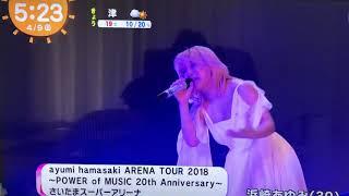【浜崎あゆみ】20周年Live 浜崎あゆみ 検索動画 49