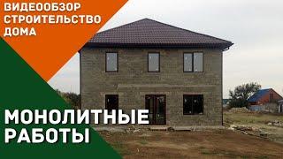 Строительство дома в Кучугурах | Строим под ключ | Дома на юге