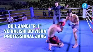 """Qo'l jangi """"R-1"""" yo'nalishi bo'yicha Professional jang - Sport ko'rsat ..."""