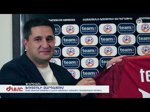 Team Telecom Armenia-ն կլինի ֆուտբոլի ազգային հավաքականի կողքին