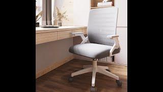 편한 회의실 학생 공부 메쉬 의자 사무 집중력 컴퓨터의…