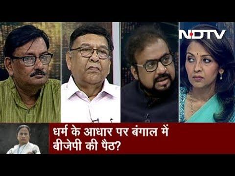 Prime Time June 03 2019  Politics Over &39;Jai Shri Ram&39; Chant