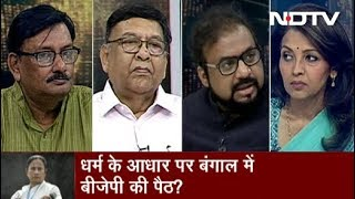 Prime Time, June 03, 2019 | Politics Over 'Jai Shri Ram' Chant