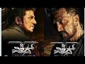 The villain Kannada movie First Look | karunada chakravarthy D.R.Shivanna |kicchaA Sudeepa | prem