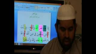 Surah al-Nasr 6 (سورة النصر) - Let's learn 20 Surahs with Thajweed